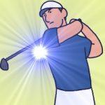 ゴルフスイングは不変ではない